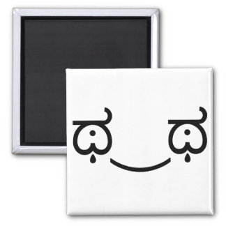 Tears of Joy 2 Inch Square Magnet