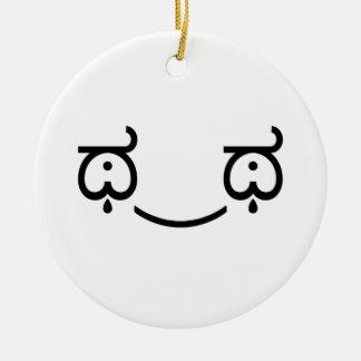 Tears of Joy Ceramic Ornament