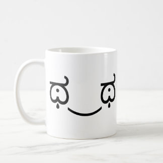 Tears of Joy Coffee Mug