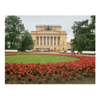 Teatro de Pushkin, flujo de St Petersburg, Rusia Tarjetas Postales