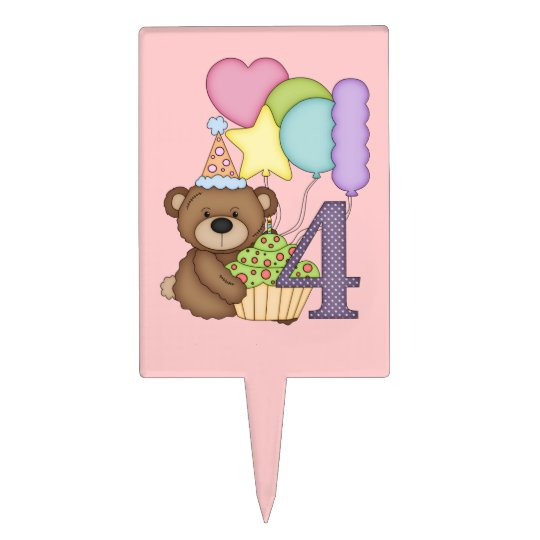 Teddy Bear Balloons Kids 4th Birthday Customizable Cake Topper