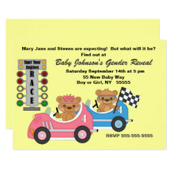 Teddy Bear - Car Theme Gender Reveal Invitation