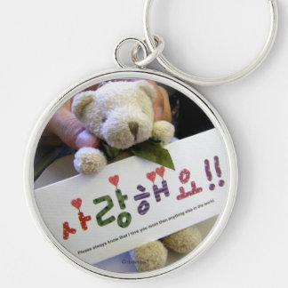 Teddy Bear I-Love-You in Korean Keychain