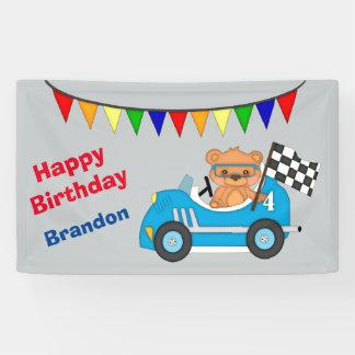 Teddy Bear Race Birthday Party Banner