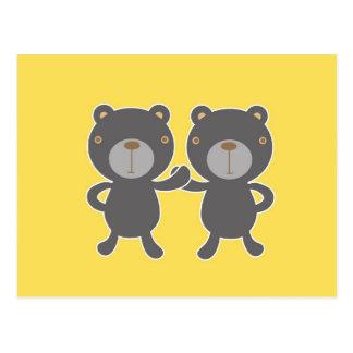 Teddy bear - Yellow Postcard