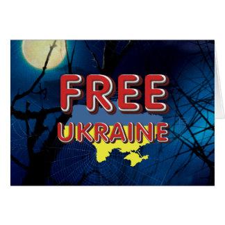 TEE Free Ukraine Card