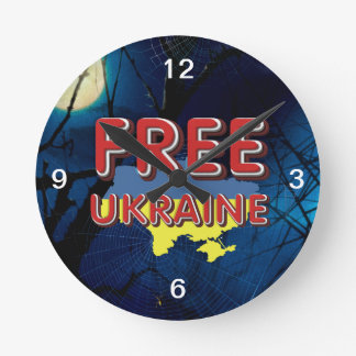 TEE Free Ukraine Round Clock