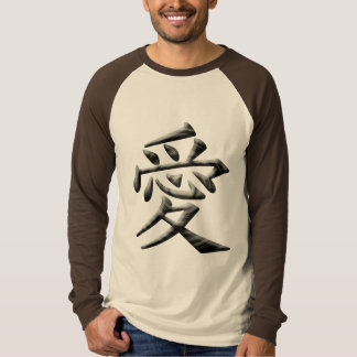 tee-shirt misleads kanji of the love calligraphs T-Shirt