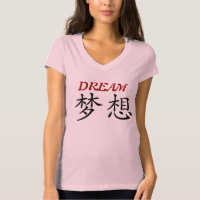 TEE SHIRT VEE NECK DREAM SYMBOL