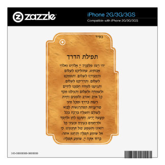 Tefilat HaDerech cases iPhone 3G Decal