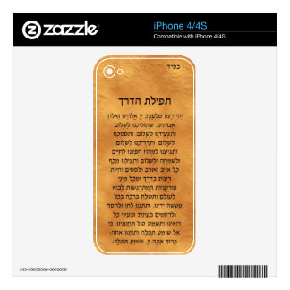 Tefilat HaDerech cases Skin For The iPhone 4