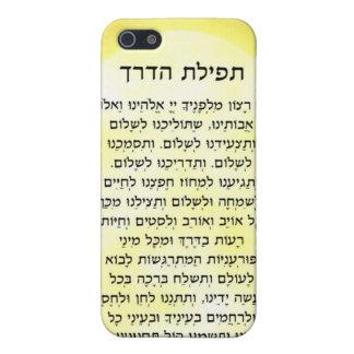 Tefilath HaDerech Case iPhone 5 Case
