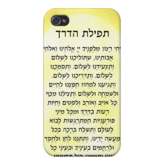Tefilath HaDerech Case Case For iPhone 4