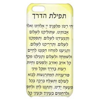 Tefilath HaDerech Case iPhone 5C Case