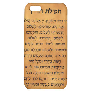 Tefilath HaDerech iPhone Case iPhone 5C Cases