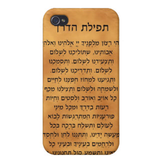 Tefilath HaDerech iPhone Case Cases For iPhone 4