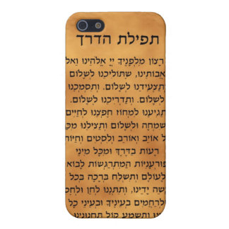 Tefilath HaDerech iPhone Case iPhone 5 Cover