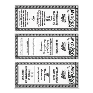 Tefillah Reading Cards #1 Letterhead