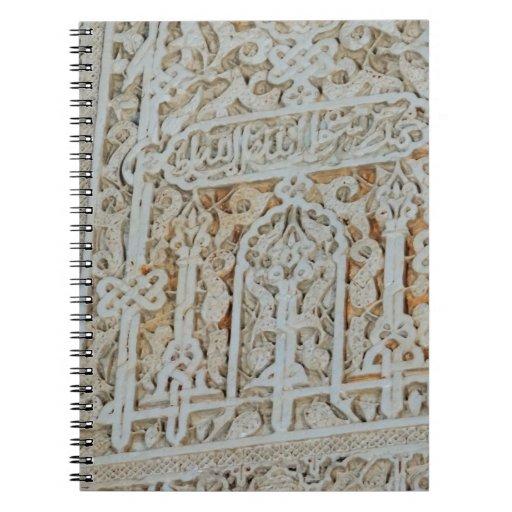 Teja #1 de la pared de Alhambra Libro De Apuntes