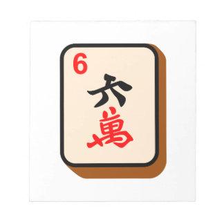 Teja de Mahjong Blocs De Notas