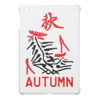 Teja de Mahjong, otoño/caída, en el fondo blanco