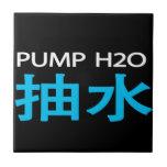 Teja del 抽水 de la bomba H2O (oscura)