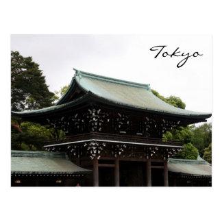 tejado de Tokio del meiji Postal