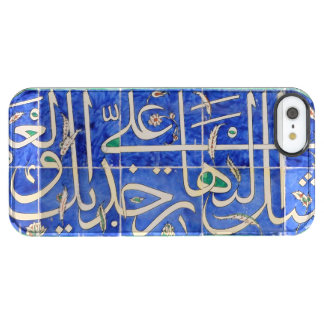 Tejas de Iznik con caligrafía islámica Funda Clearly™ Deflector Para iPhone 5 De Uncommon