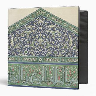 Teje la decoración, catedral de la mezquita de Qou