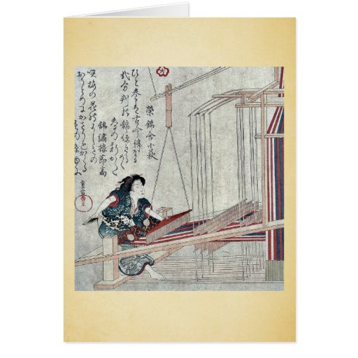 Tejiendo por Yanagawa, Shigenobu Ukiyoe Tarjeta De Felicitación