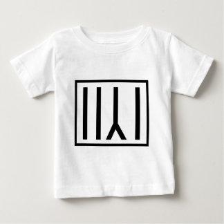 Tekarihoken Title Symbol Baby T-Shirt