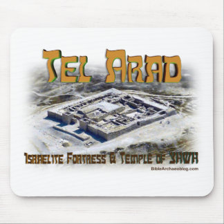 Tel Arad aerial view Mouse Pad