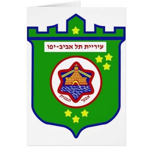 Tel Aviv, Israel Tarjeta De Felicitación