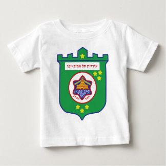 Tel Aviv Seal - Symbol - Logo Baby T-Shirt