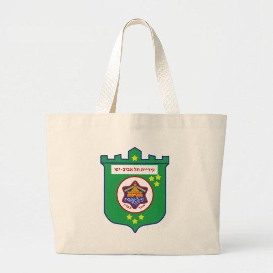 Tel Aviv Seal - Symbol - Logo Large Tote Bag