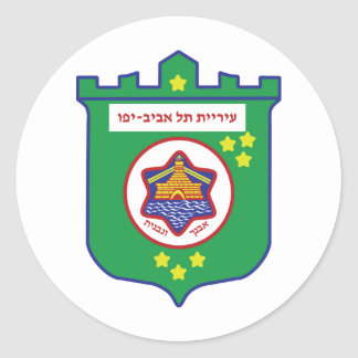 Tel Aviv Seal - Symbol - Logo Round Sticker