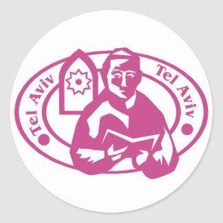 Tel Aviv Stamp Classic Round Sticker