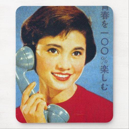 Teléfono retro del anuncio de Japón de las mujeres Alfombrilla De Raton