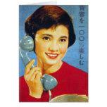 Teléfono retro del anuncio de Japón de las mujeres Tarjeta