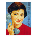 Teléfono retro del anuncio de Japón de las mujeres Postal