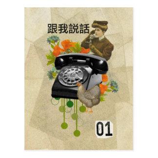 Teléfono Tarjetas Postales