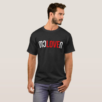 TELOVE T-Shirt