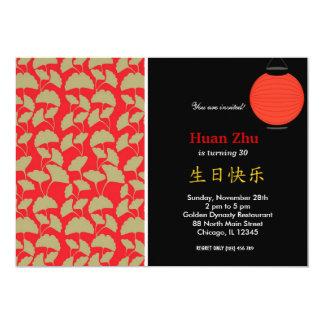 """Tema chino del cumpleaños invitación 5"""" x 7"""""""