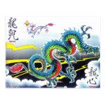 Tema chino del dragón postales