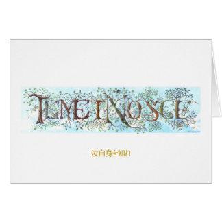Temet Nosce - Japanese Card