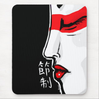 Temperance Mouse Pad