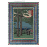 Template - Decorative Colorful Lithographed Border Greeting Card