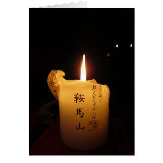 Temple candle from Mt. Kurama ~ Greeting Card