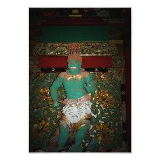 Temple guardian photograph