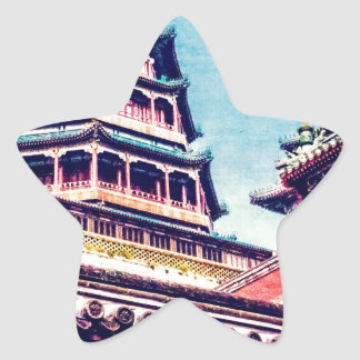 Temple of Buddhist Virtue at the Summer Palace Star Sticker